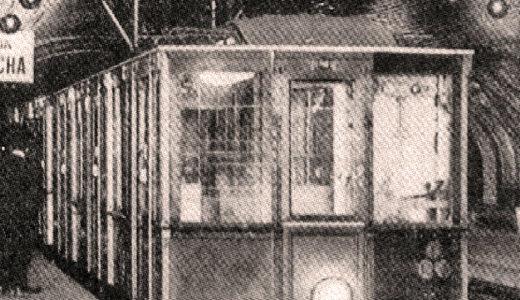 Academias de español en madrid - El blog de español - Curiosidades del metro de Madrid